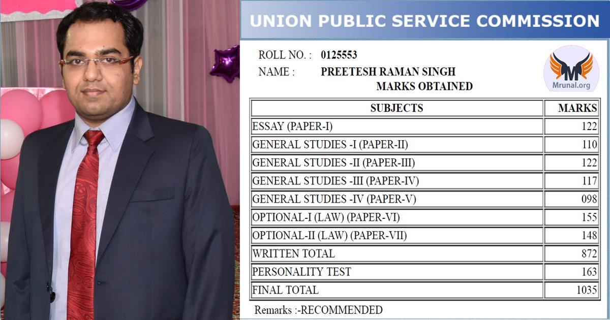 Preetesh Raman Singh- Law Optional, NLU-Jodhpur