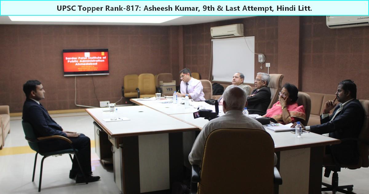 UPSC Mock Interviews Mrunal
