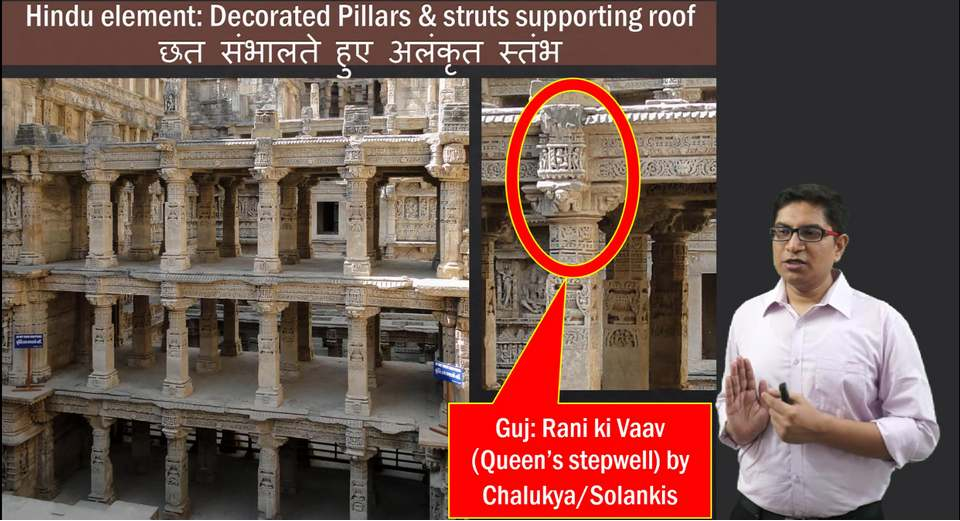 Mughal Architecture Struts