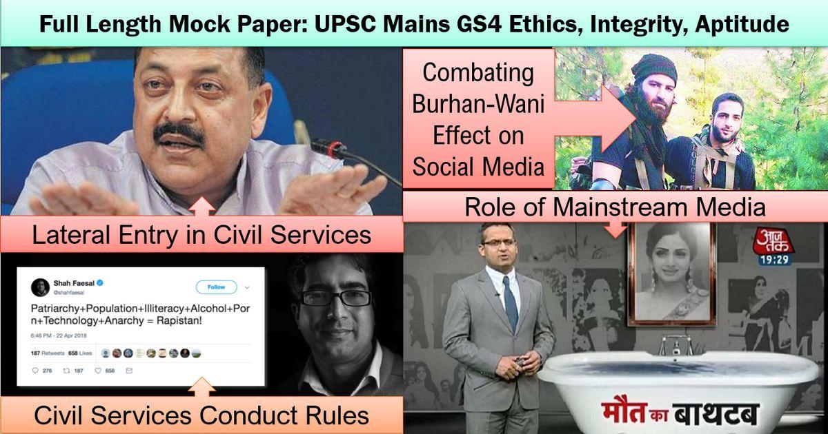 UPSC Burhan Wani