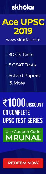 UPSC Mock Test