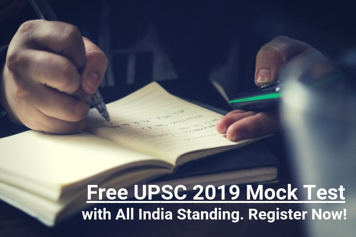 UPSC Mock Test by Skholar.com