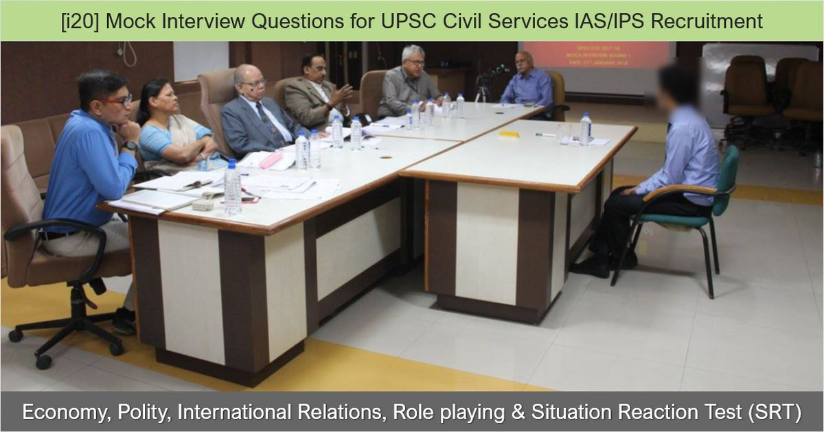 UPSC Mock Interview Question