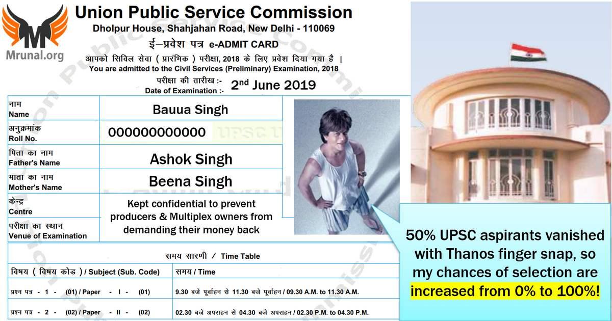 UPSC Prelims 2019 Hallticket