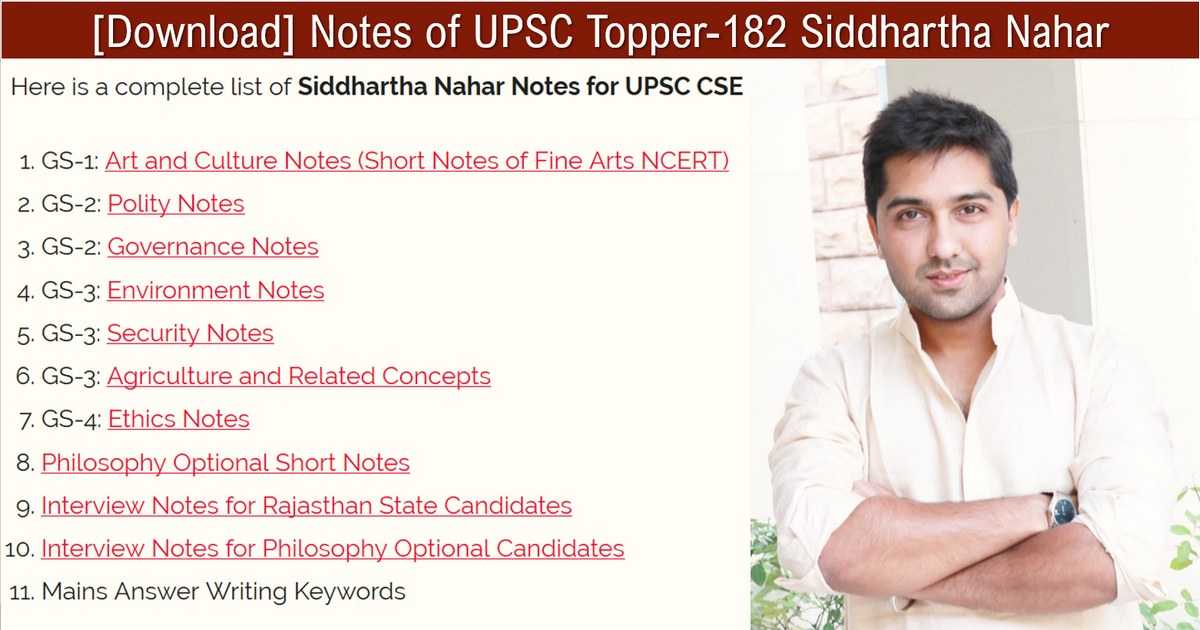 UPSC Rank #182: Siddhartha Nahar, Philosphy Opt, Free Notes