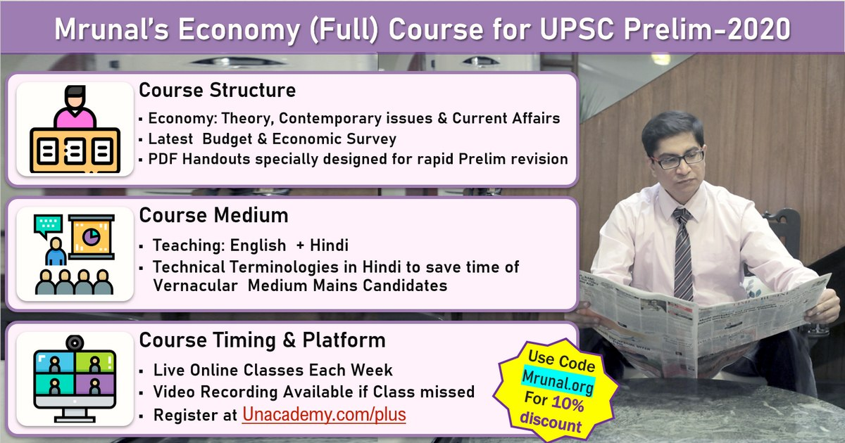 Admission] Mrunal's Economy Course from 21st June'19  Target