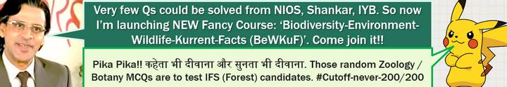 UPSC Answerkey Environment