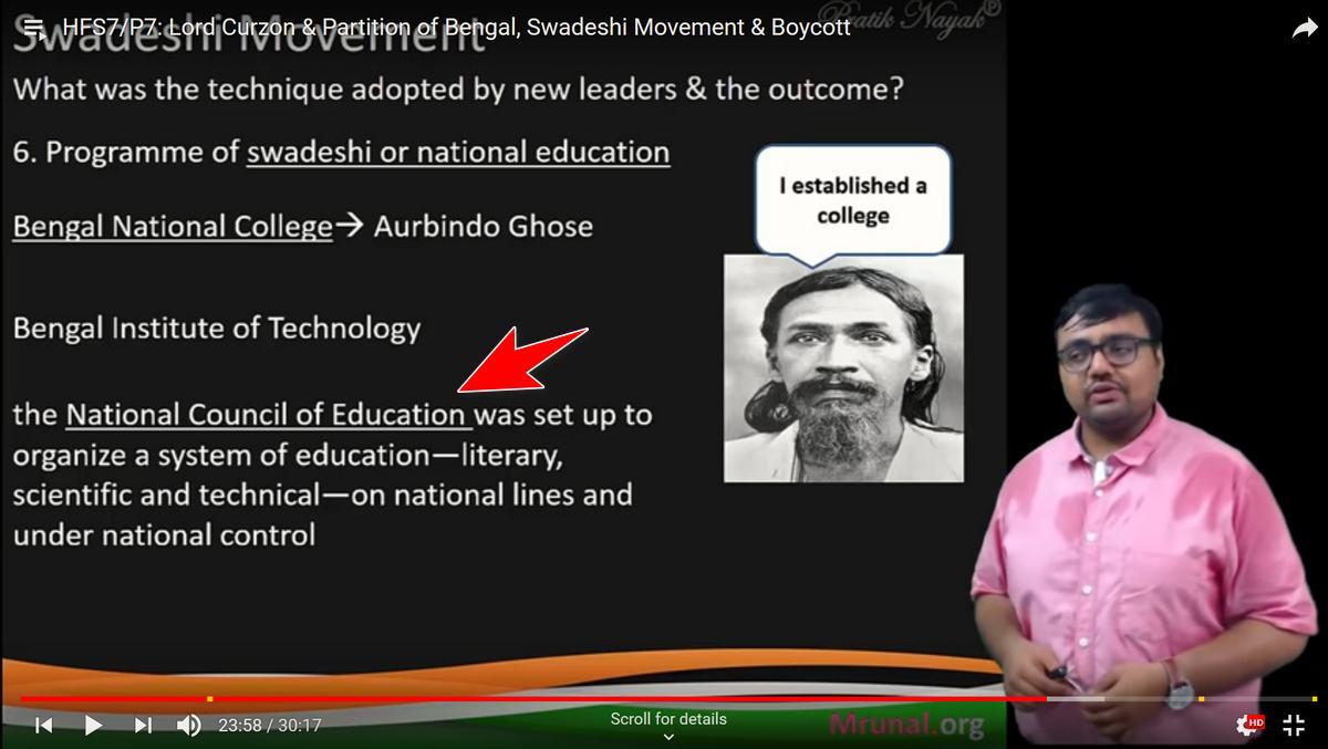 Pratik Nayak History lecture