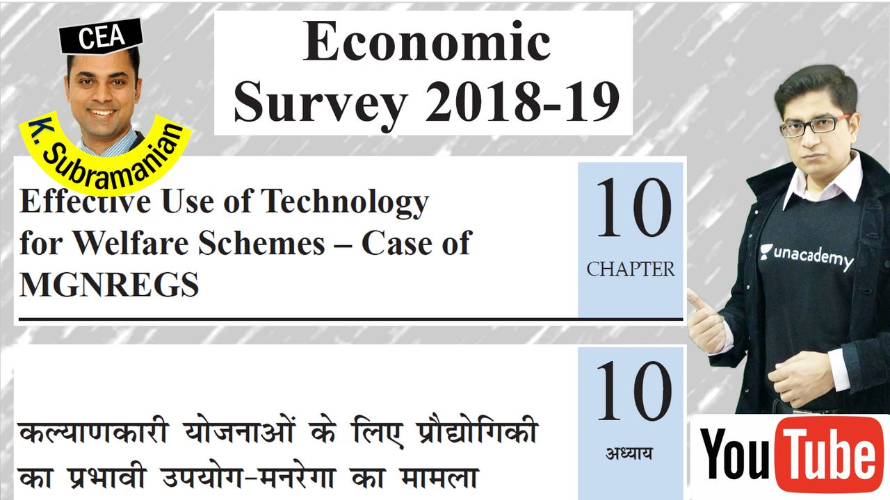 Mrunal Economic Survey MGNREGA Summary