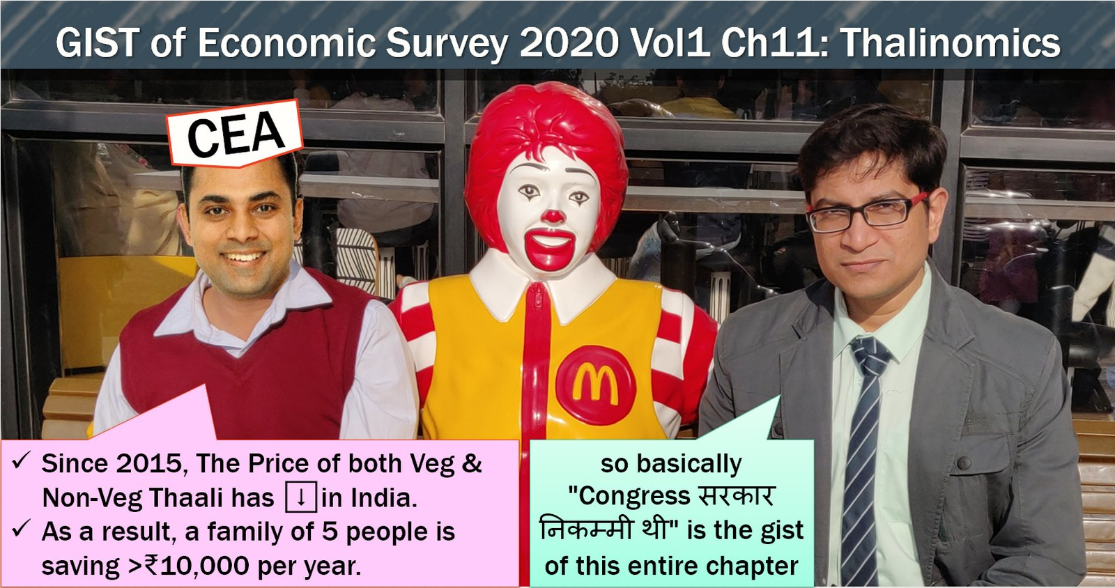 Economic Survey 2020 Vol1 Ch11: Thalinomics