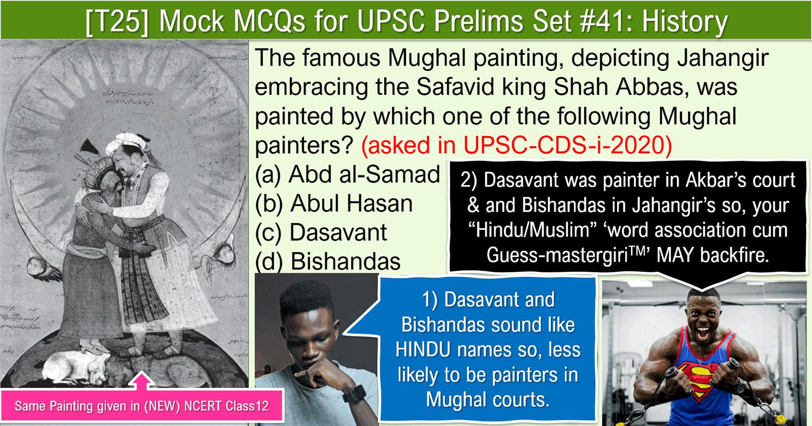 Mughal Painting UPSC Prelims MCQ