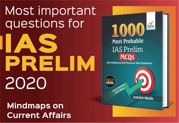 book with 1000 probable question