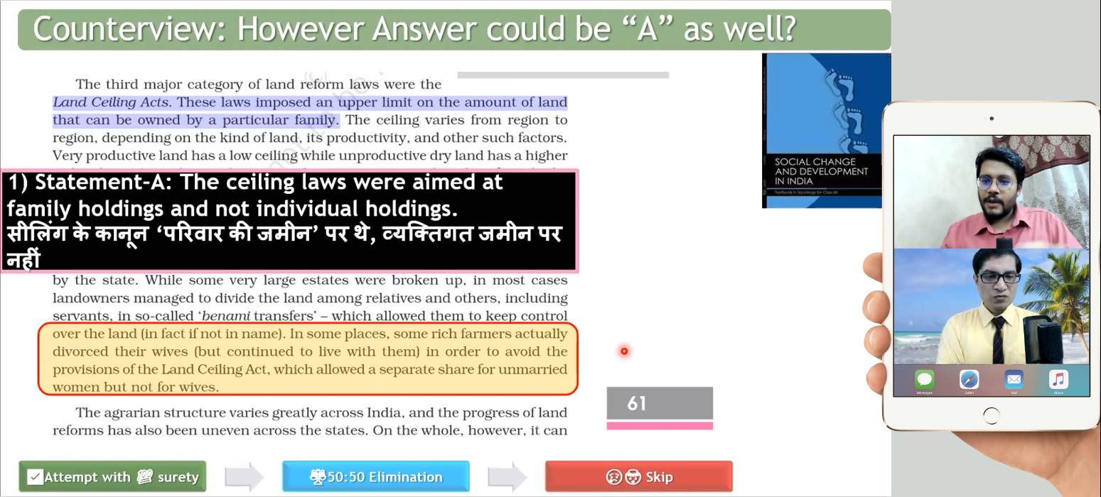 UPSC Debatable Prelim Answerkey Land Reforms