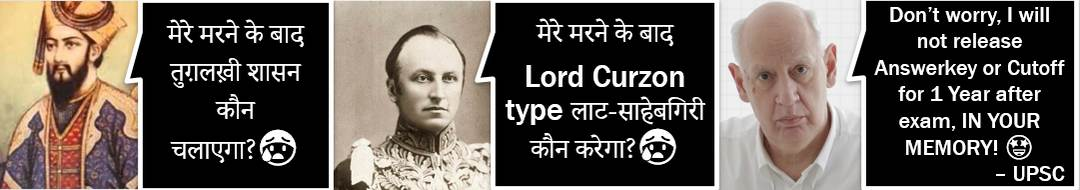 history answekey prelims 2020 UPSC is Lord Curzon