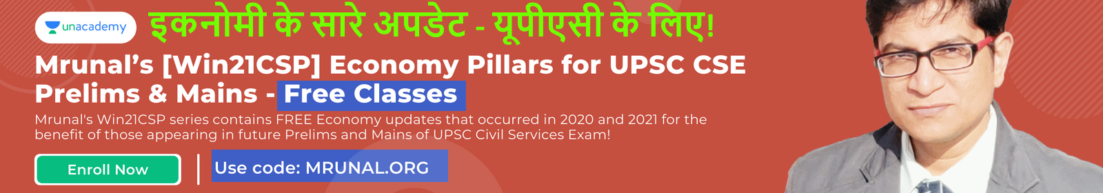 Mrunal's [Win21CSP] Economy Pillars for UPSC CSE Prelims & Mains - Free Classes