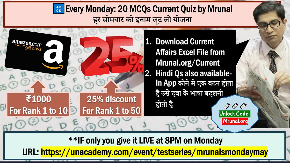 Mrunal's Monday UPSC Test Series for Current Affairs