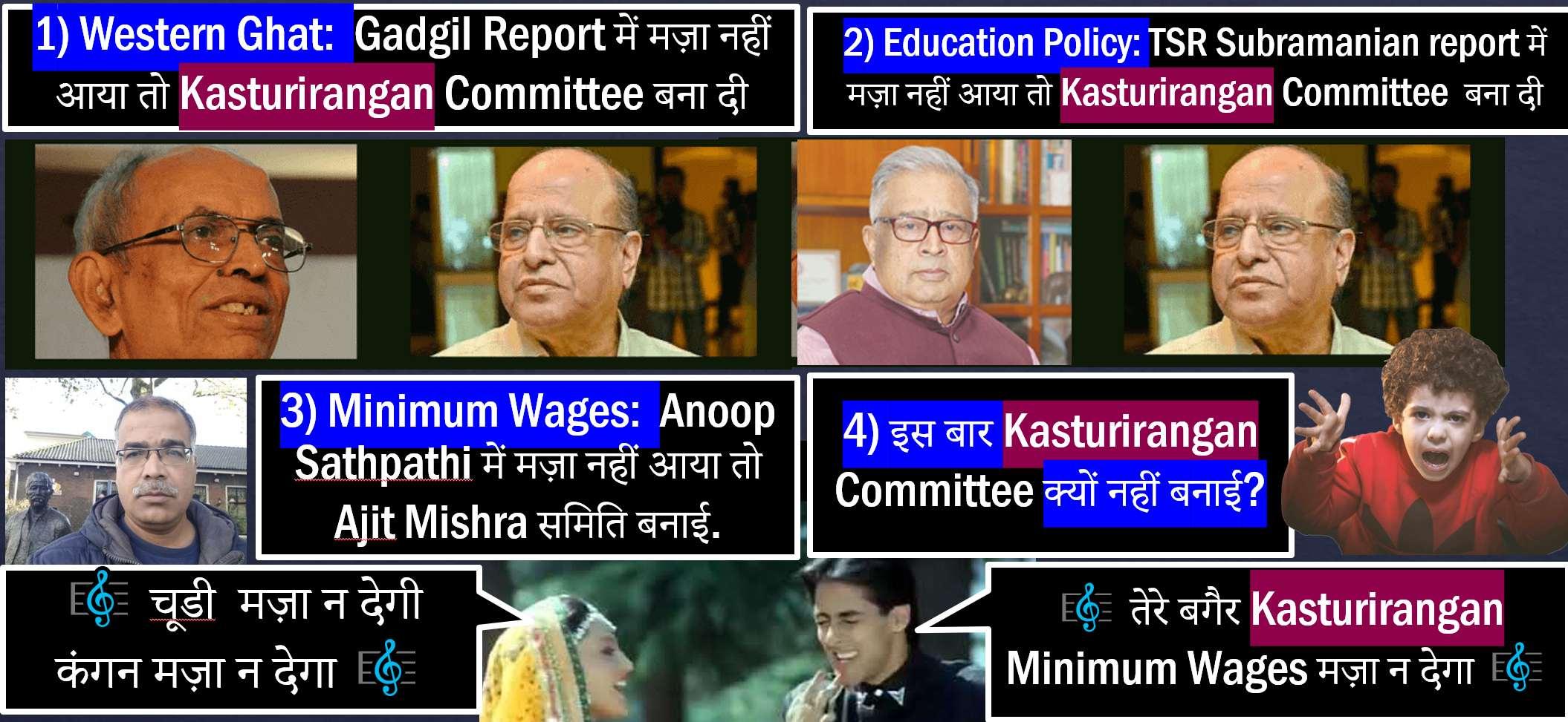 Anoop Satpathy Committee
